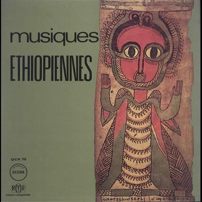 Musiques Ethiopiennes S/T
