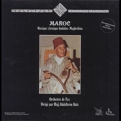 Maroc - Orchestre de Fez Musique Classique Andalou-Maghrébine
