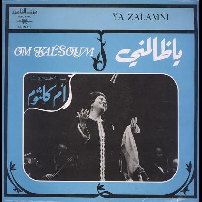 Om Kalsoum Ya Zalamni