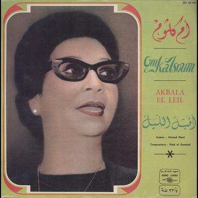 Om Kalsoum akbala el leil