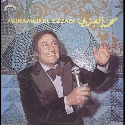 Mohamed El Ezzabi s/t