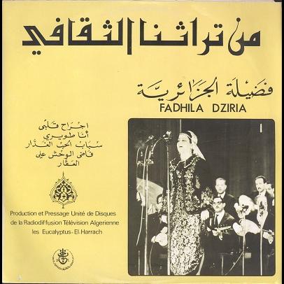Fadhila Dziria Radiodiffusion Télévision Algérienne