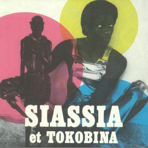 Siassia & Tokobina Siassia & Tokobina EP