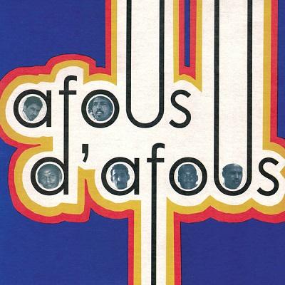 Afous D'Afous Tenere