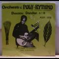 ORCHESTRE POLY RYTHMO - Ehouzou dandan - Part 1 & 2 - 7inch (SP)