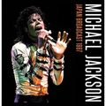 MICHAEL JACKSON - Japan Broadcast 1987 (2xlp) Ltd Edit Gatefold Sleeve -U.K - LP x 2