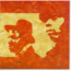 PAPE & CHEIKH - MARIAMA - CD