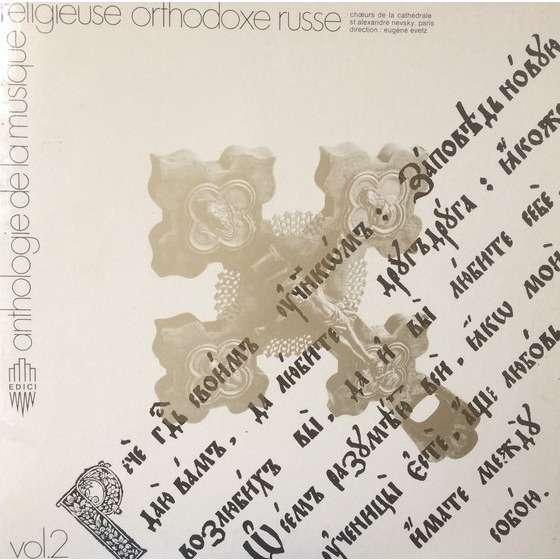 Choeurs de la cathedrale Alexandre Nevsky, Paris / Anthologie de la musique religieuse orthodoxe russe - Vol.2