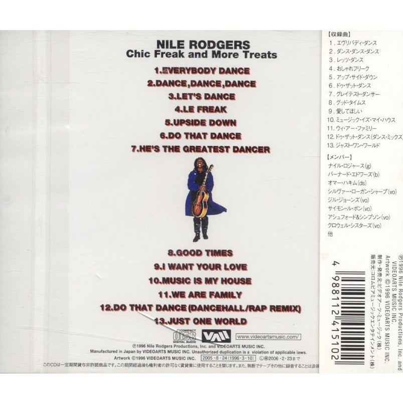 Chic freak and more treats (japanese press) by Nile Rodgers / Chic, CD with  flaming