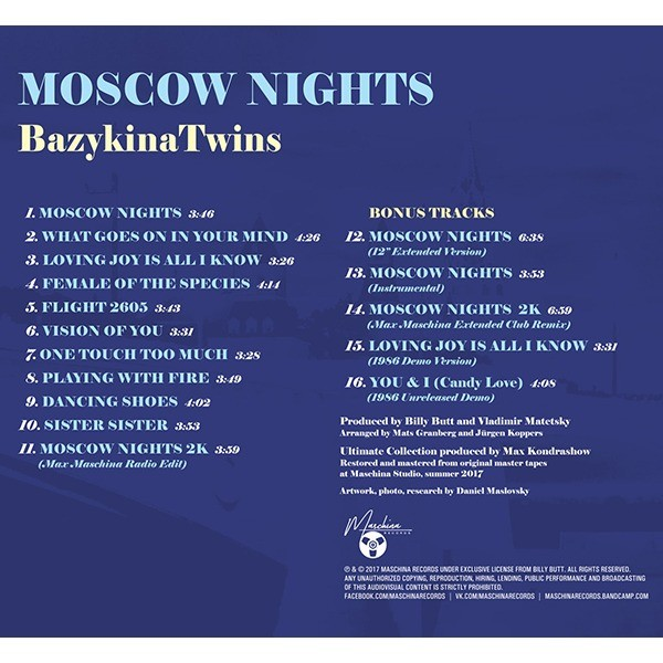 Bazykina Twins Moscow Nights. Ultimate Collection