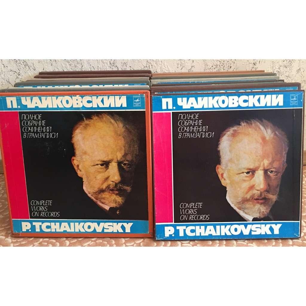 Pyotr Ilyich Tchaikovsky Complete Works on Records, 22 Box Sets, 100 Records, Full Set Melodia, MINT