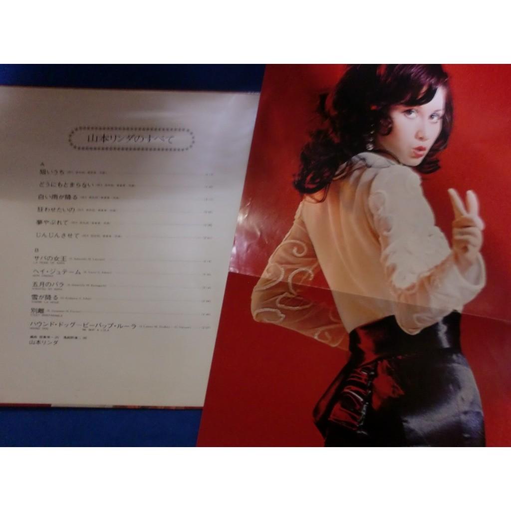 linda yamamato 山本リンダ の すべて (best of linda)