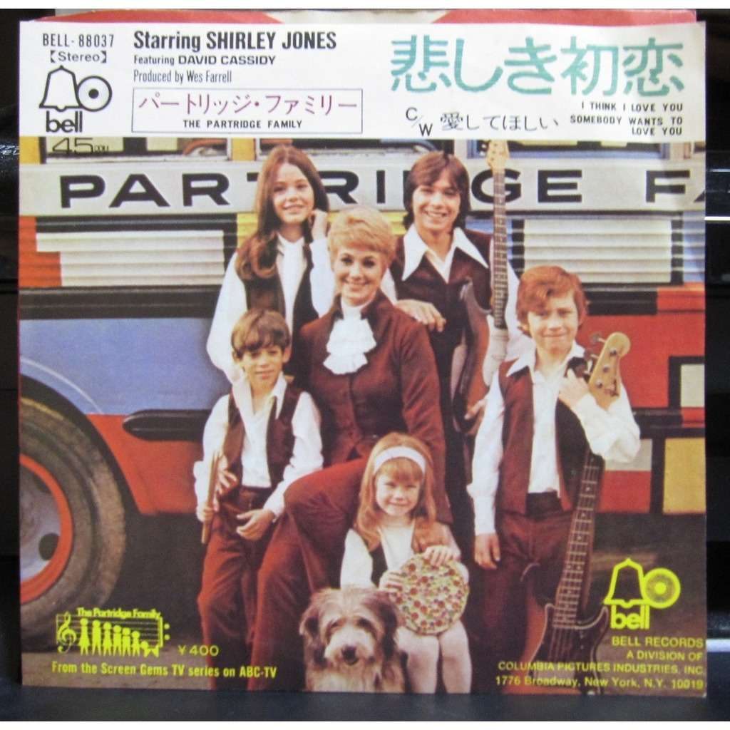 Partridge Family I THINK I LOVE YOU/SOMEBODY WANT TO LOVE YOU