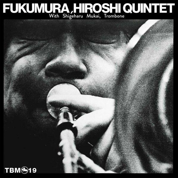 Hiroshi Fukumura Quintet Morning Flight