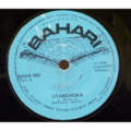 BAHARI BOYS - Utanchoka / Emmy - 7inch (SP)