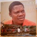 VICKY & POLY RYTHMO DE COTONOU - S/T - Aya nan ma vo - LP