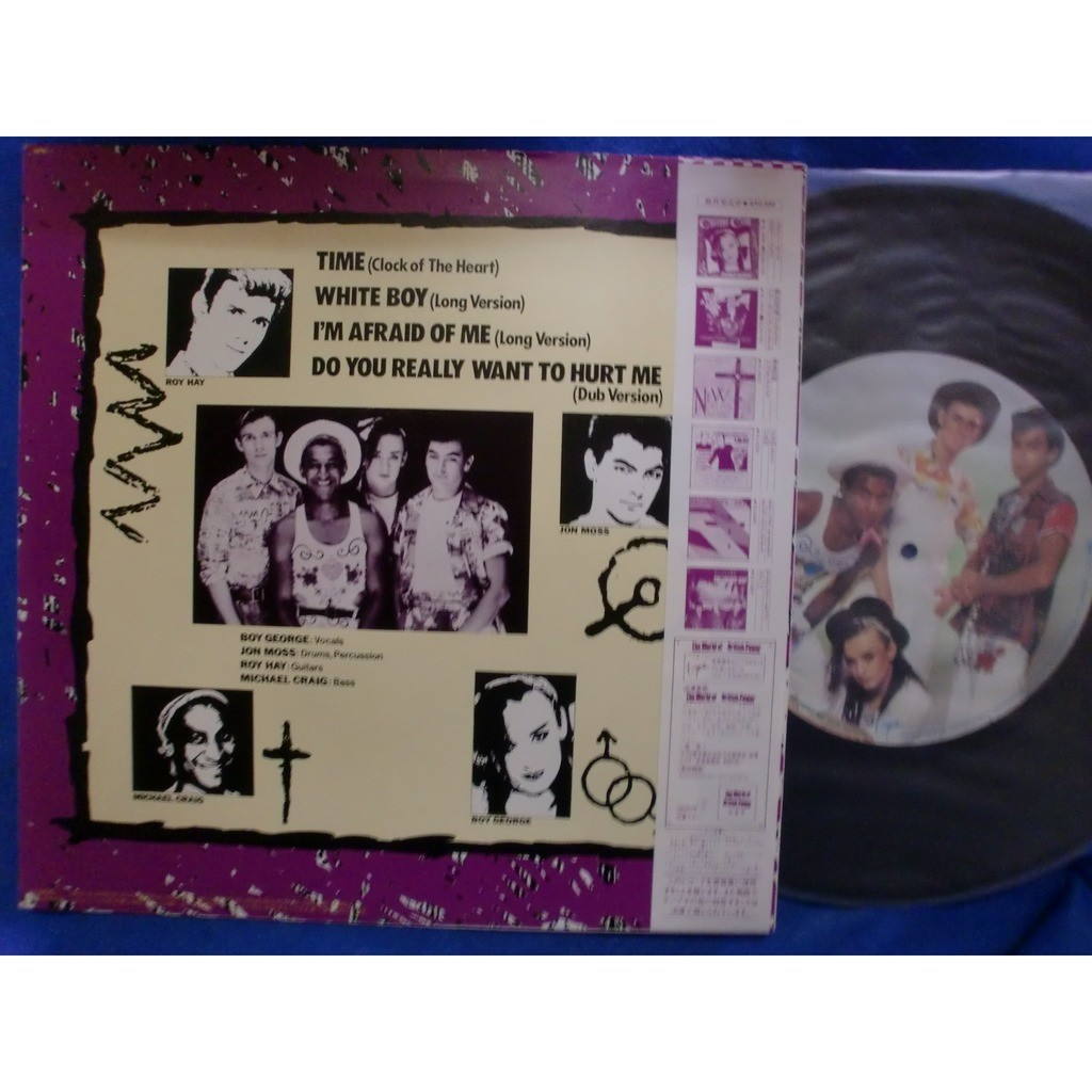 culture club time / white boy / +2 (japanese original edition)