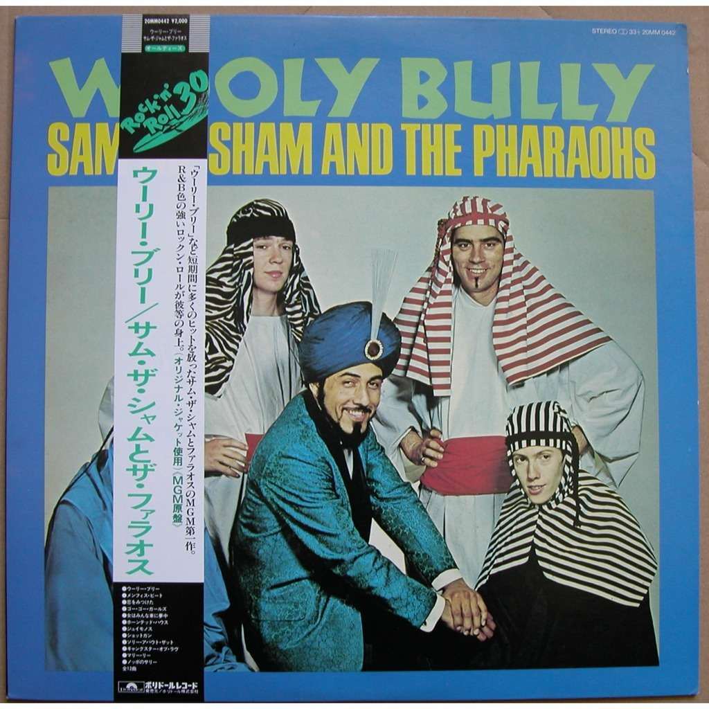 sam the sam and the pharaohs wooly bully