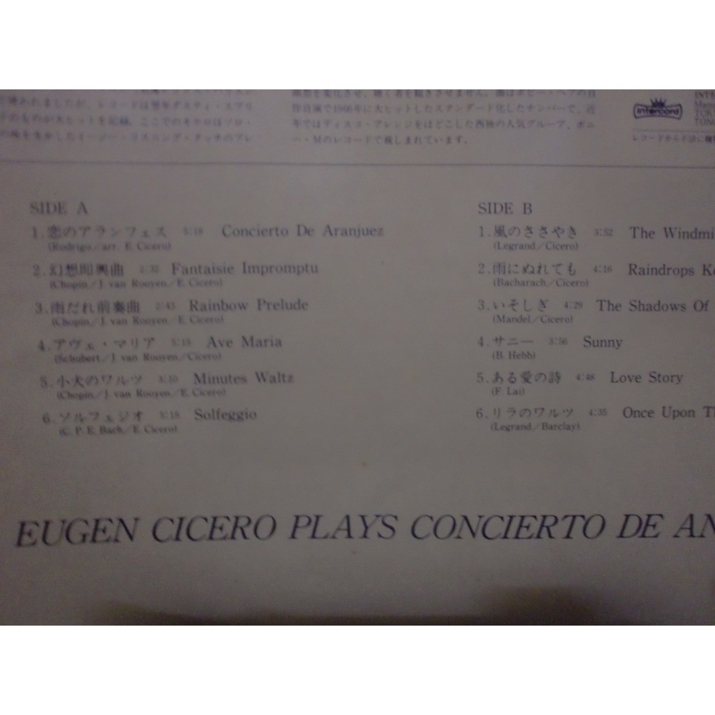 eugen cicero plays concierto ananjues