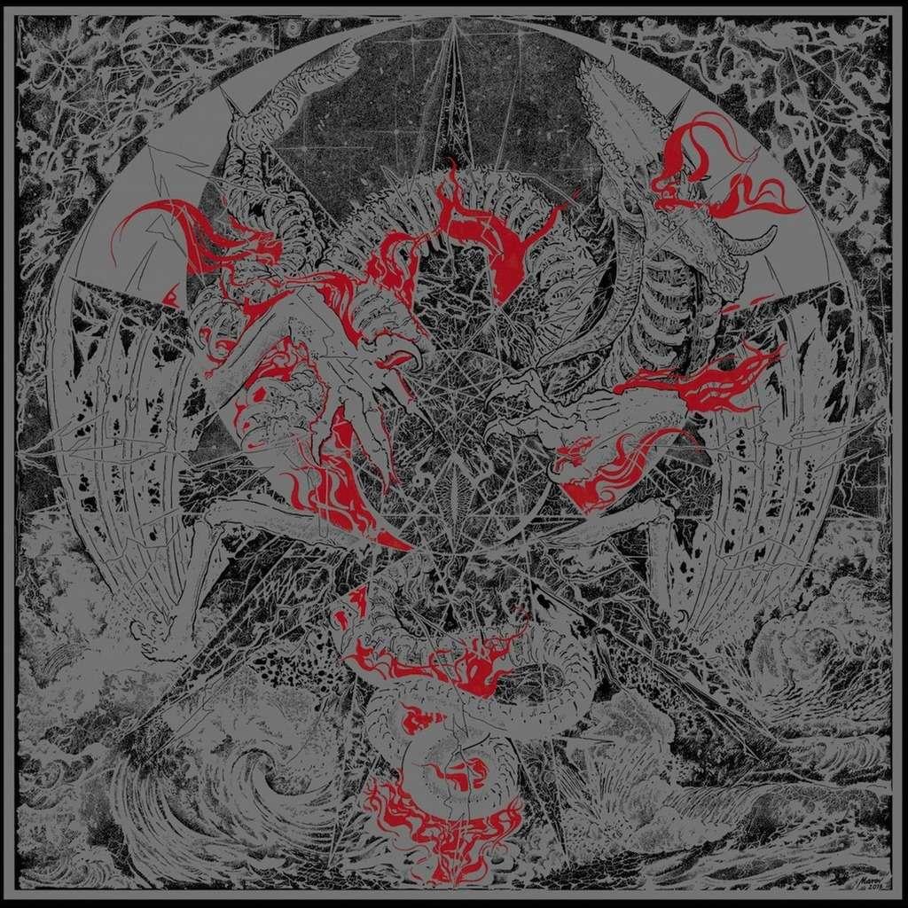 NEXUL Paradigm Of Chaos. Splatter Vinyl