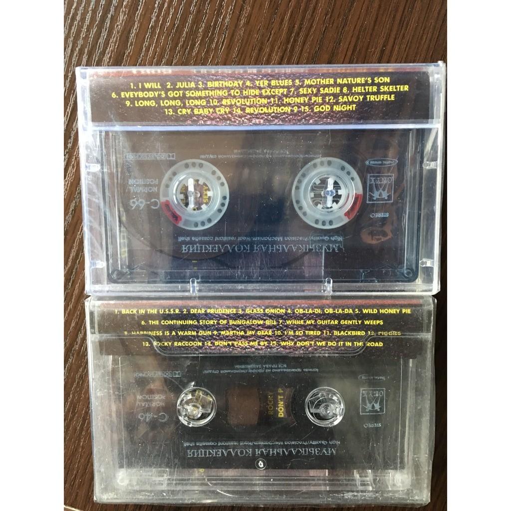 the Beatles, sealed cassette White Album -1-2, Double Cassette