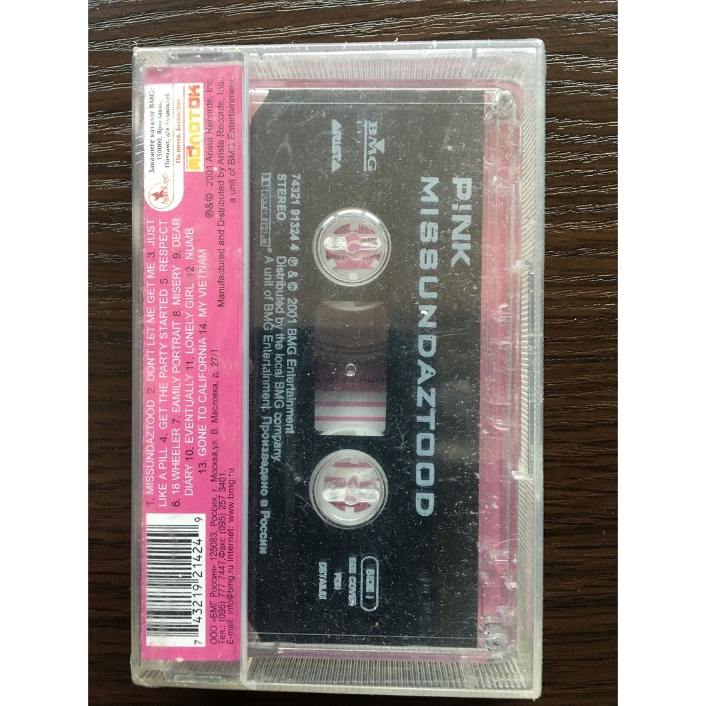 Pink, sealed cassette Missundaztood
