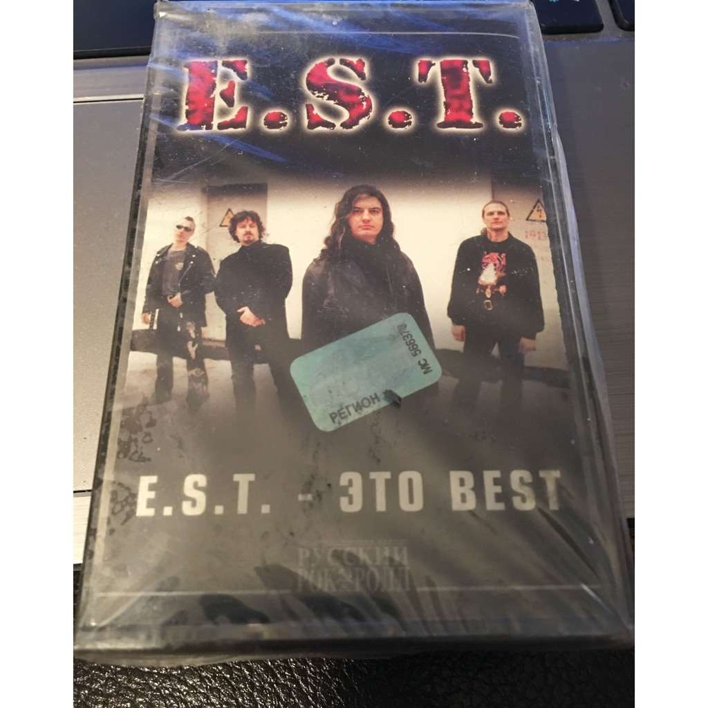 E.S.T. (USSR/Russia) sealed cassette the Best of...Russian Cult Metal
