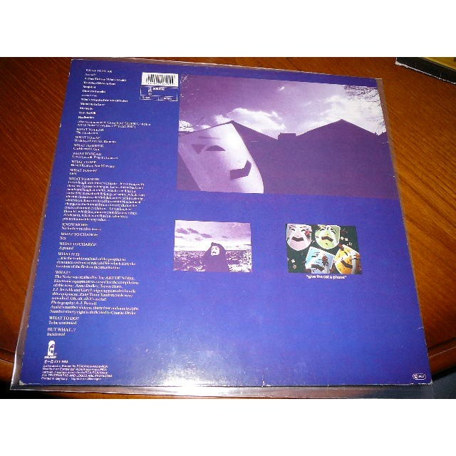 Whos Afraid Of The Art Of Noise By The Art Of Noise Lp With