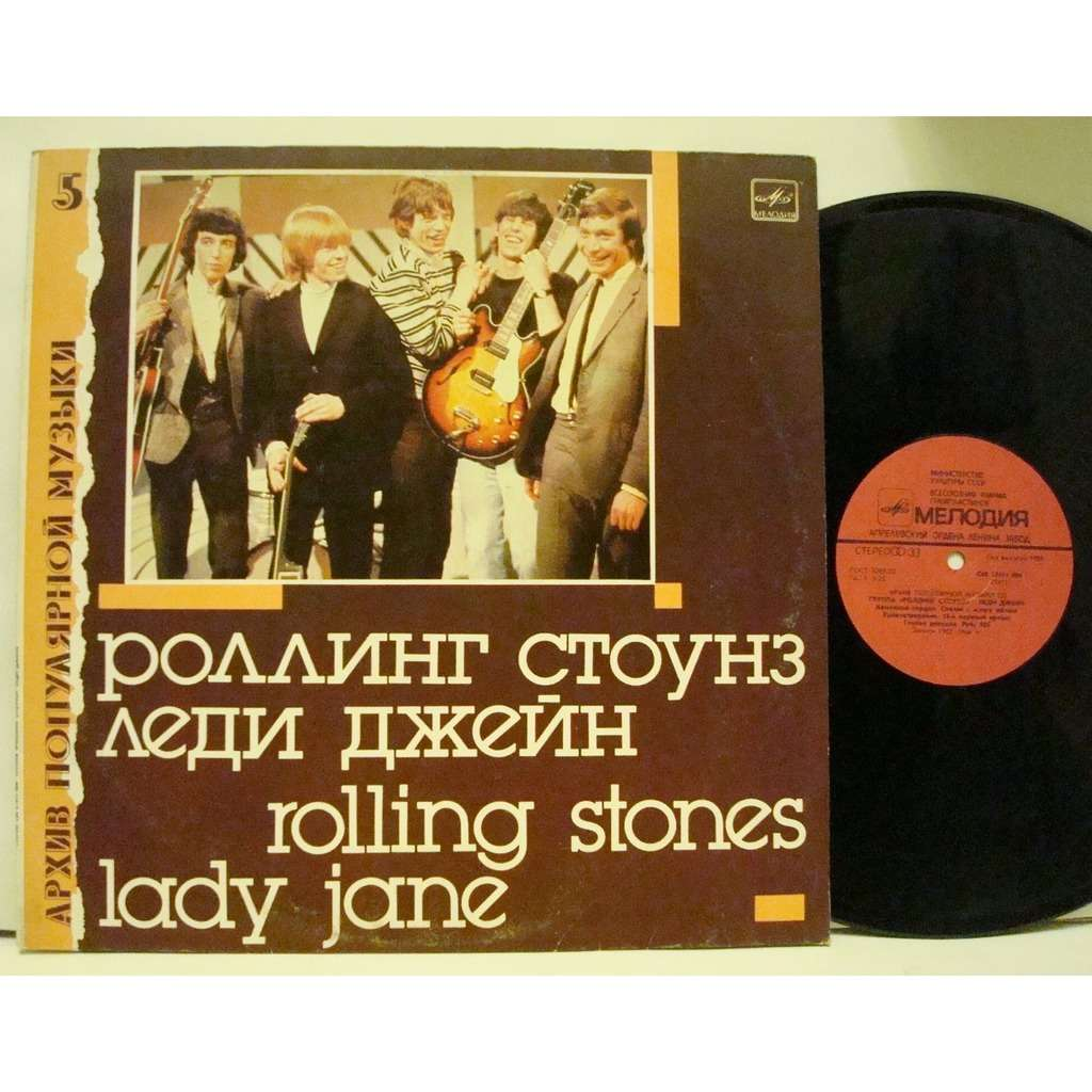 Rolling Stones lady jane