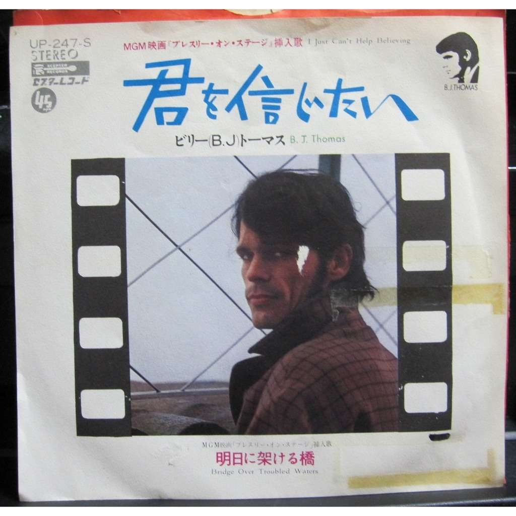 B.J. THOMAS I Just Can't Help Believing/Bridge Over Troubled Water