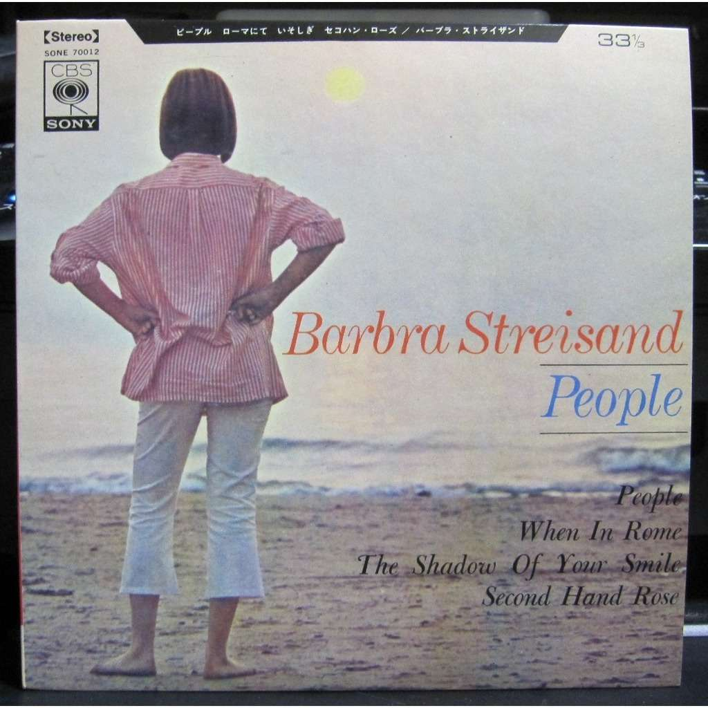 BARBRA STREISAND People/When In Rome/The Shadow Of Your Smile/Secend Hand Rose
