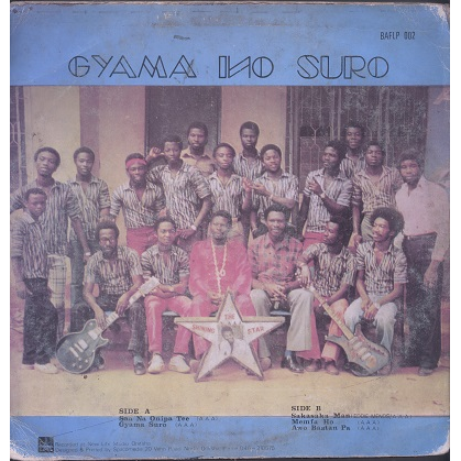 Kumapim Royal International Band of Ghana Gyama Ino Suro