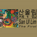 SAN UL LIM - The First (lp) - 33T