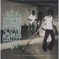 AFRICAN SCREAM CONTEST (VARIOUS) - Raw & Psychedelic Afro Sounds from Benin & Togo 70s - LP x 2