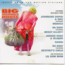 DIVERS ARTISTES - VARIOUS ARTIST - Music From The Motion Picture Big Momma's House - CD