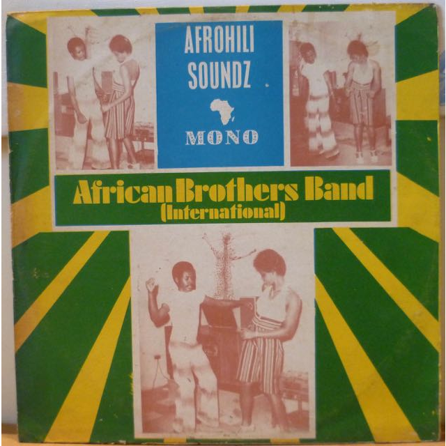 AFRICAN BROTHERS Afrohili soundz
