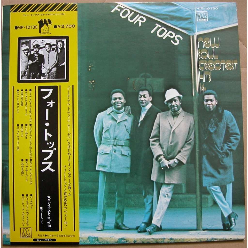 four tops new soul greatest hit 14