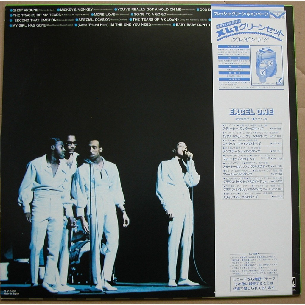 the best of smokey robinson & the miracles the best of smokey robinson & the miracles