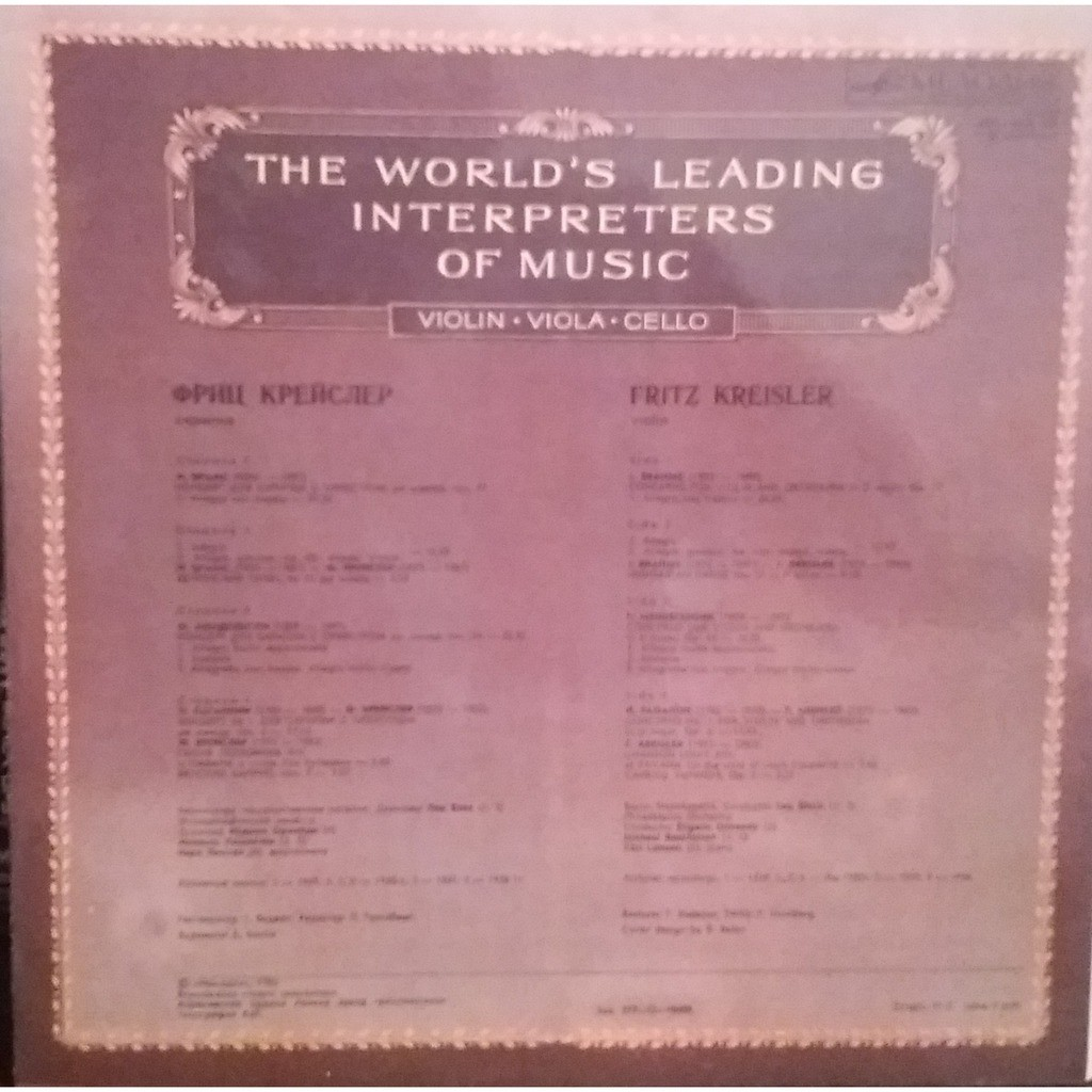 FRITZ KREISLER Violin World Laeding Interpreters