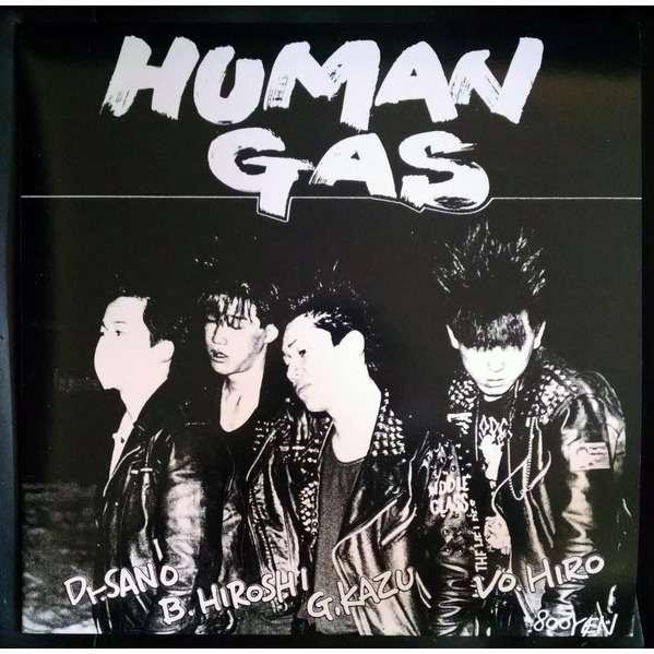 human gas human gas