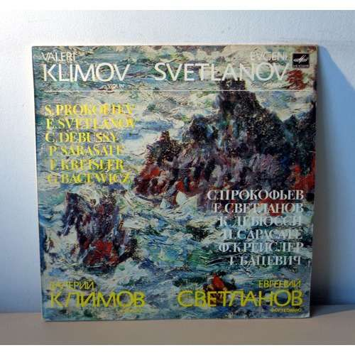 VALERI KLIMOV & EVGENI SVETLANOV PROKOFIEV DEBUSSY SARASATE Violin & piano récital