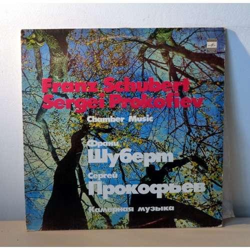VLADIMIR SPIVAKOV & Y BASHMET & B BEKHTEREV SCHUBERT & PROKOFIEV for violin & piano - For chamber ensemble
