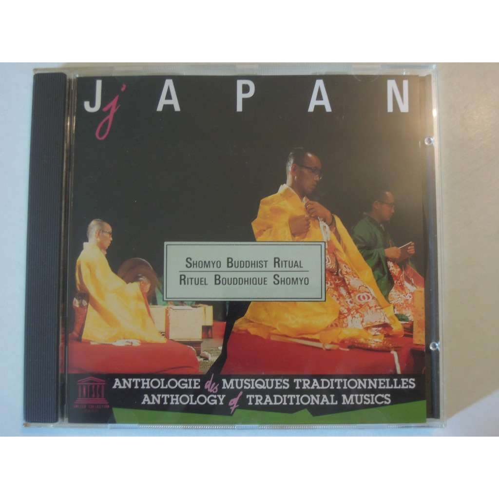 shingon sect / secte shingon japan shomyo buddhist ritual, japon rituel bouddhique shomyo