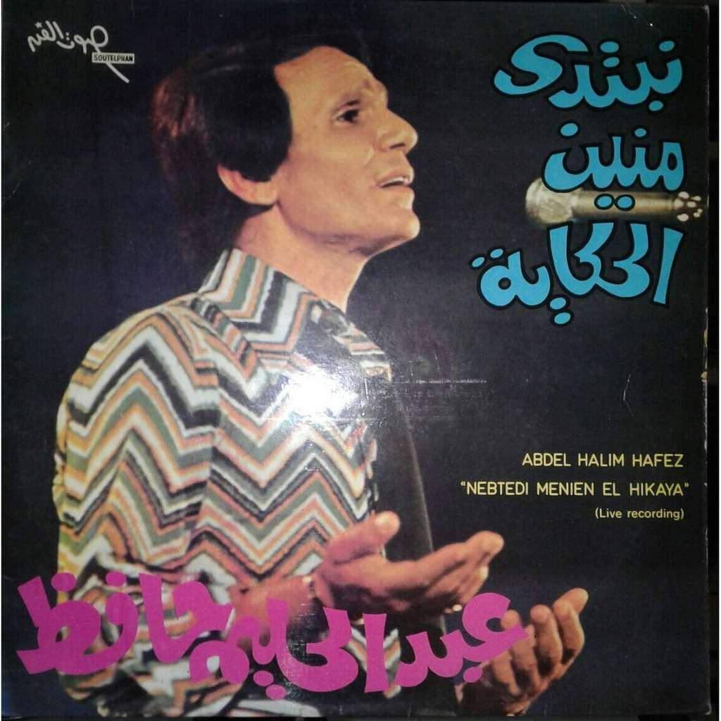 Abdel Halim Hafez Nebtedi Menien El Hikaya (Live Recording)