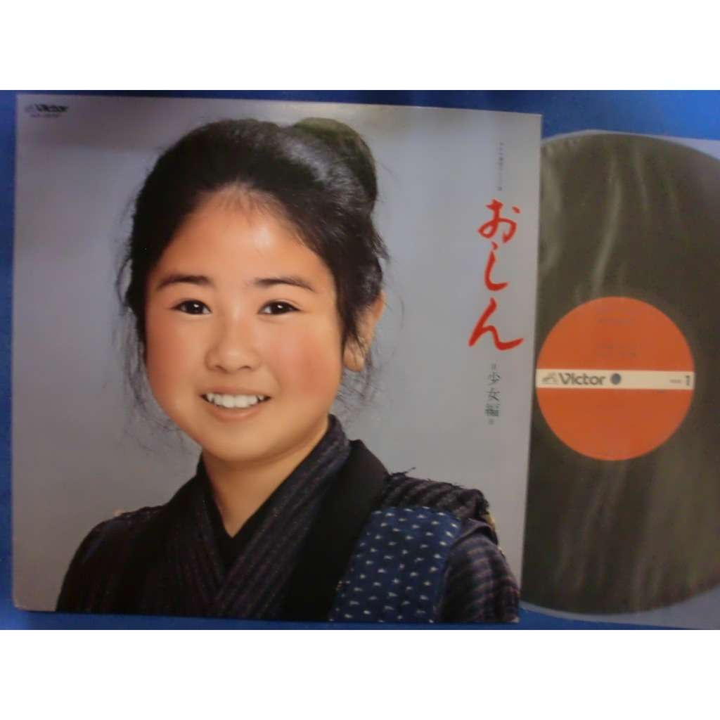 japanene tv drama soundtrack oshin おしん
