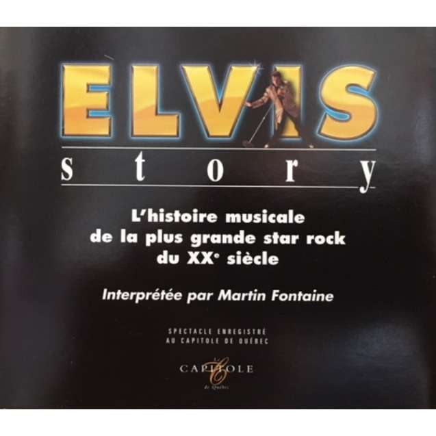 martin fontaine elvis story