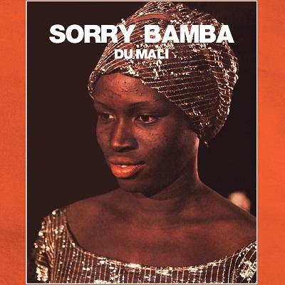 Sorry Bamba Du Mali S/T