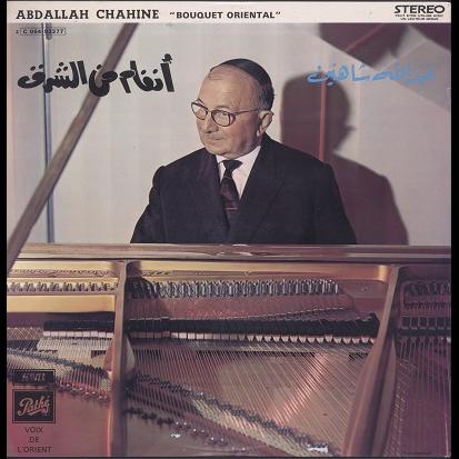Abdallah Chahine Bouquet oriental