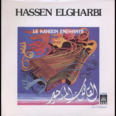 Hassen Elgharbi Le kanoun enchanté