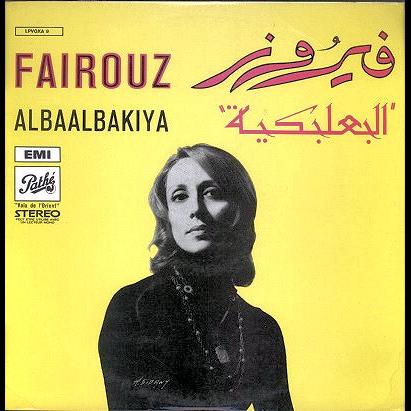 fairuz Albaalbakiya